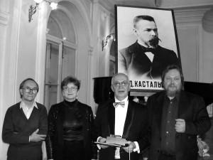 А. А. Наумов, С. Г. Зверева, С. С. Калинин, Г. Г. Поляченко в РЗК