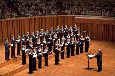 Камерный хор консерватории