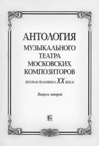 KnigaKosachevoj